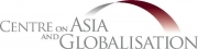 CALL FOR PAPERS: CAG CONFERENCE ON TRADE, INDUSTRIALIZATION AND STRUCTURAL REFORMS IN ASEAN