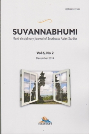 SUVANNABHUMI, MULTIDISCIPLINARY JOURNAL OF SOUTHEAST ASIAN STUDIES